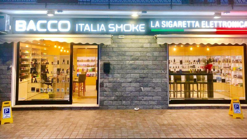 """DALLA SERIE A                 ALLE SIGARETTE ELETTRONICHE             (""""Bacco Italia Smoke"""" di Cesena)"""