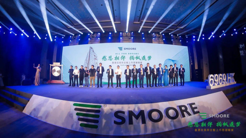 Smoore diventa la prima azienda di svapo miliardaria dopo la quotazione in borsa